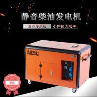 10kw小型柴油发电机多少钱