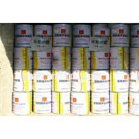 天津进口环氧树脂报关服务