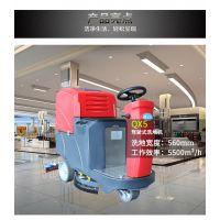 滁州洗地机厂家直销款,凯达仕洗地机QX5