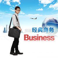 上海方振专业生产单肩包斜挎包信使包电脑包可设计定做加logo