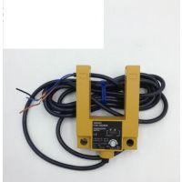 欧姆龙/OMRON 槽型光电开关 对射型E3S-GS3E4 NPN NO常开24v