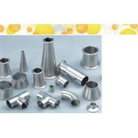 温州明昊机械厂家直销不锈钢卫生级管件