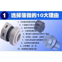 东莞蒲微PPCM12*1.5防水透气高性能产品