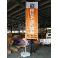 滁州注水道旗厂家,滁州注水旗杆批发,滁州广告旗杆价格,厕所里吃烧饼——口难开