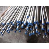 60*2不锈钢管_202不锈钢板卷_8K板材制造销售