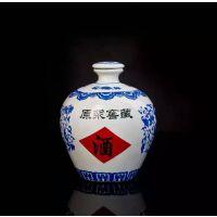 青花瓷五斤酒瓶酒罐批发 陶瓷蓝花酒瓶图片 景德镇白酒瓶厂家定制