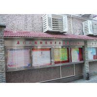 供北京通州区西集 小区橱窗 小区宣传栏 道路烤漆宣传栏 13261550880 冷成型