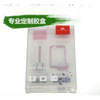 PVC、PTE电子产品包装盒 耳机胶盒包装