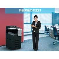 提供嘉兴平湖地区佳能柯美京瓷理光复印机打印机销售维修租赁及技术支持