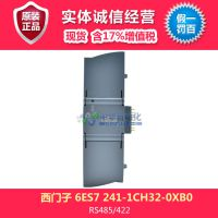 西门子 PLC 6ES7 241-1CH32-0XB0型通信扩展模块 西门子plc