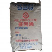 PP 台湾永嘉 5018T 中空级 挤出级 吹塑级 管材级 板材级