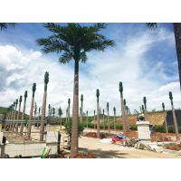 厂家供应 仿真大王椰 水上乐园游乐场美化椰子树不断杆不掉叶假树