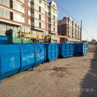 沧州绿美生产福田、长安配套垃圾箱移动钩臂式垃圾箱品质保证
