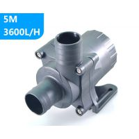 ZKSJ 磁力隔离水泵 DC50A 口径27MM 扬程5米 流量3600L/H