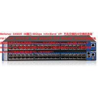 Mellanox SX6025 36端口 56Gb InfiniBand VPI万兆光纤交换机
