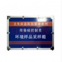 样本/采样/环境样本采样箱/卫生应急箱