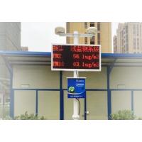 西安揚塵檢測儀.環境監測儀.PM10.PM2.5在線監測系統13772489292
