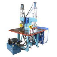 高周波塑胶熔接机_高周波塑胶熔接机价格_高周波塑胶熔接机制造厂家-振嘉机械经久耐用