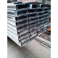 现货供应 宝钢镀锌带冷弯C型钢 8#-30#所有规格厚度齐全 欢迎来电