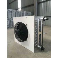 温室大棚暖风机久顺制造