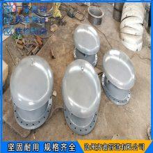 不锈钢防爆阻火呼吸人孔 沧州齐鑫生产厂家 紧急泄压人孔