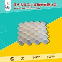 天马陶瓷生产环保填料Φ25 PP塑料蜂窝填料