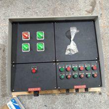 三防磁力启动器价格 防水防腐防尘控制箱型号 工程塑料配电箱供应商