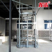 工厂定做导轨式液压货梯 简易式电动升降载货平台 升降电梯