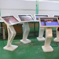 工厂直销22寸卧式安卓/win7电脑系统 触摸查询广告机 自助查询一体机