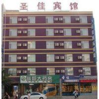 广西梧州检测机构出具酒店宾馆房屋安全性检测鉴定报告