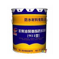 水性聚氨酯951国标
