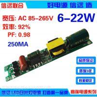厂家直销非隔离驱动电源LED日光灯电源24串250MA