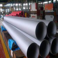 309s不锈钢管309s不锈钢无缝管保证材质 厂价直销