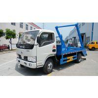 蓝牌 东风轻型摆臂式垃圾车 产品主要技术资料