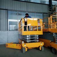 自行走剪叉式升降机小型电动液压高空作业车升降平台移动式升降机