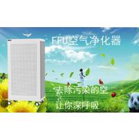 ffu空气净化器批发 ffu空气净化器代理价格 ffu工业净化器除雾霾效果怎么样 ffu净化单元好吗