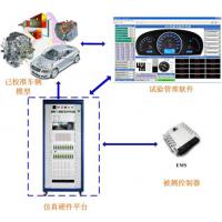 基于MATLAB/Simulink的物理控制与仿真平台