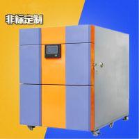 东莞工业烤箱 高低温冷热冲击试验箱高温烘箱 双层自动及手动除霜回路 佳兴成厂家非标定制