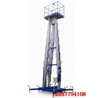 漯河高空作业平台坦诺厂家供应漯河高空作业升降机哪有做的
