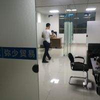 上海弥少贸易有限公司