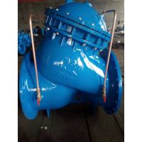 多功能水泵控制阀 多型号 多规格 河北欧特莱JD745X多功能水泵控制阀