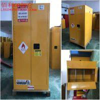 深圳22加仑防爆柜化学品柜腐蚀性柜可送货可物流BL-FB022