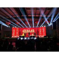 中秋节活动布置,舞台灯光音响出租,节目演出