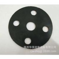 【温州华强】DN50 橡胶法兰带孔垫圈 o型密封圈