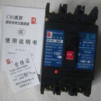 CM1-225C/3300