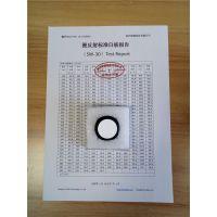 SW-30 漫反射标准白板、光谱仪标准白板、漫反射标准测定白板