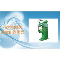 贝豪潍坊DN80气动交流电阻焊接机不锈钢板材点焊上门服务