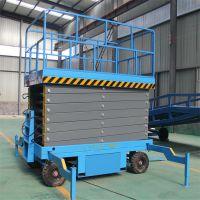 南宁四轮移动式升降机厂家 移动式电动高空作业平台