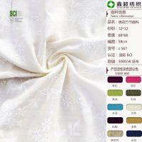 GOTS环保有机棉布纯棉绣花竹节布多花型服装家纺面料BCI良好棉布