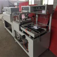 旺捷L型-450医疗器械L型全封切热收缩包装机L型包装机